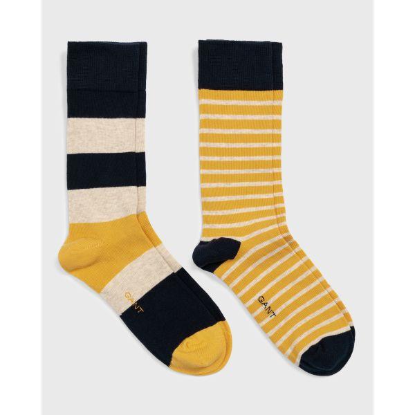 Gant 2-Pack Striped Socks